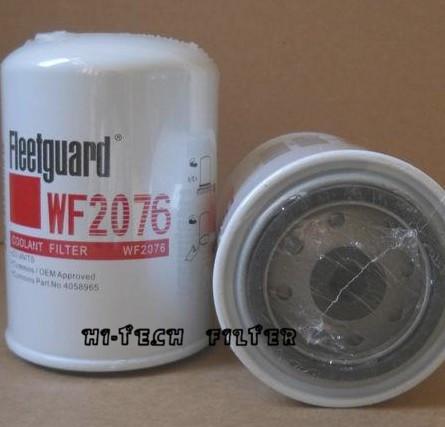 Fleedguard WF2076