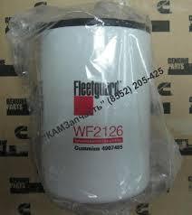 Fleedguard WF2126