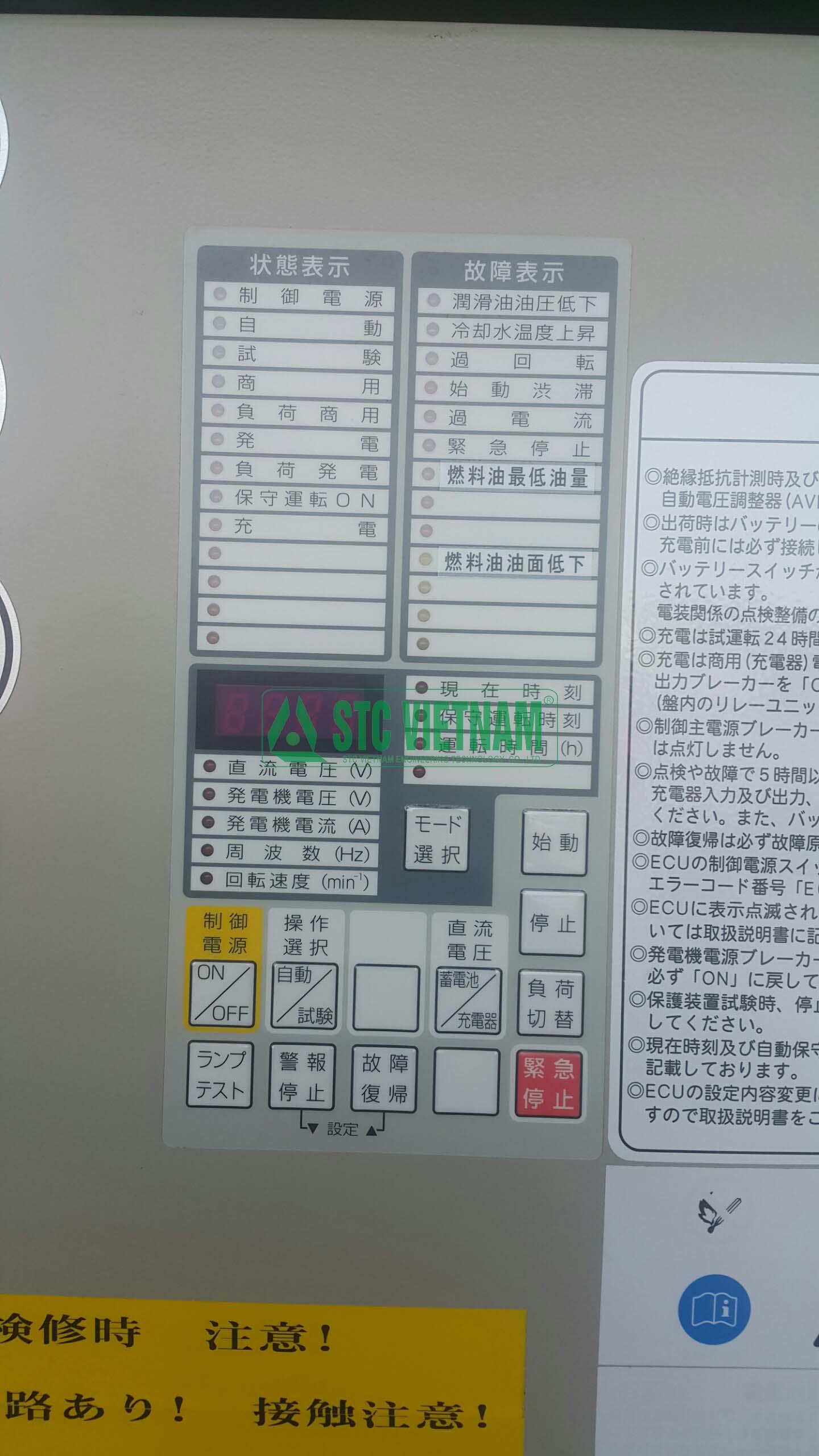 Máy phát điện cũ Yanmar 90 kva