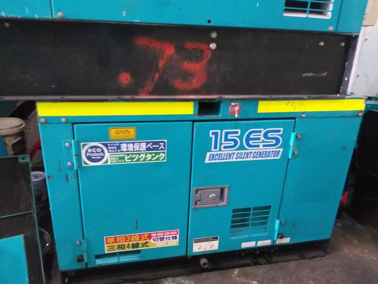 Máy phát điện Cũ Yanmar Genset 15kva ES